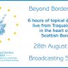 Beyond Borders 2016