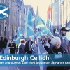 AUOB Edinburgh Ceilidh